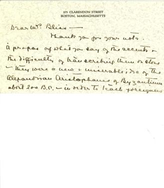 Mary W. Winslow to Mildred Bliss, 1933 (2)