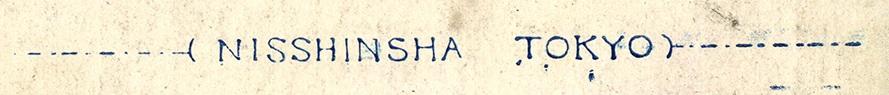 Nisshinsha Credit Line