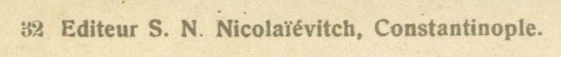 S. N. Nicolaïévitch Credit Line