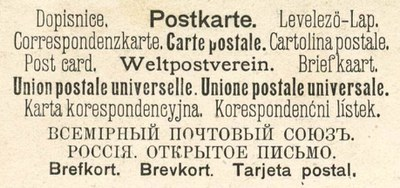 """Postcard"" in multiple languages"