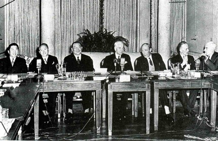 Leading members of the Chinese delegation