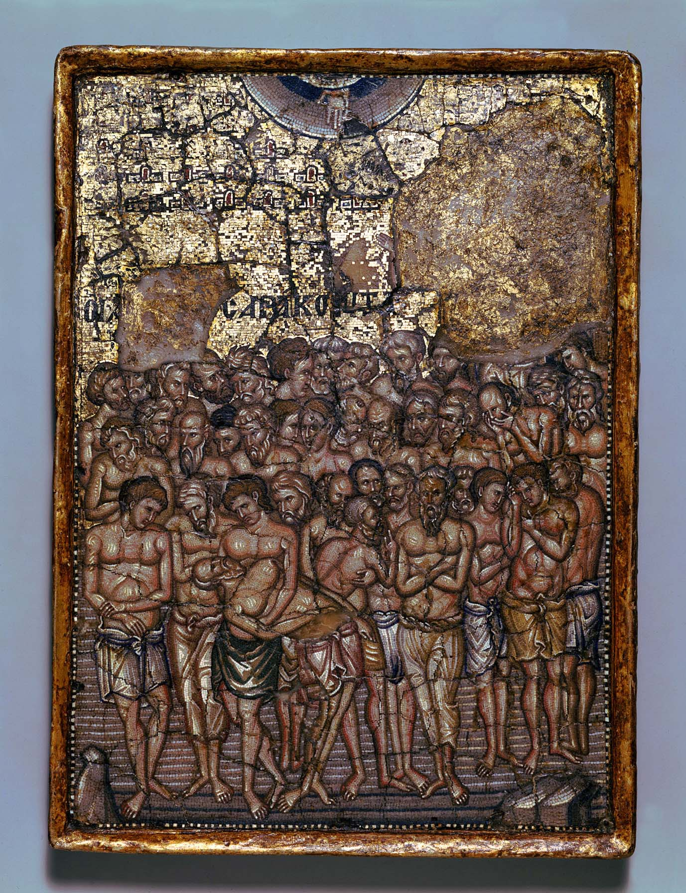 BZ.1947.24, Miniature Mosaic Icon with the Forty Martyrs of Sebasteia