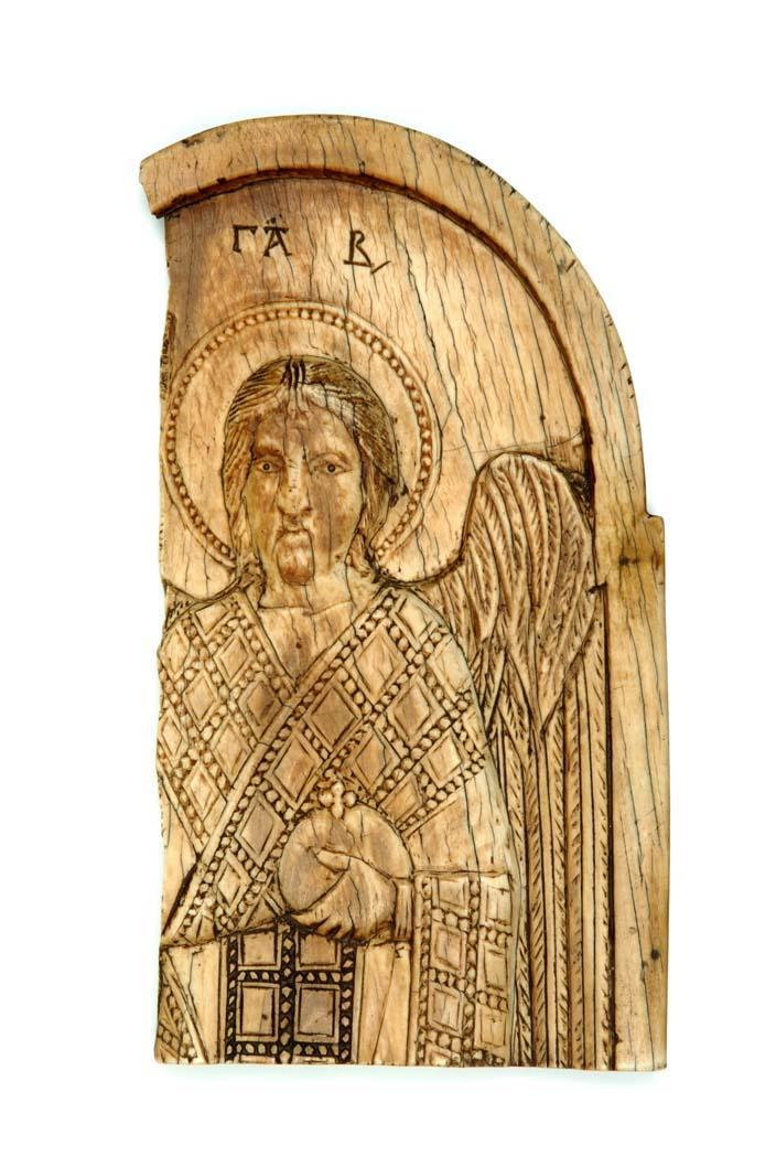 BZ.1972.21, Archangel Gabriel