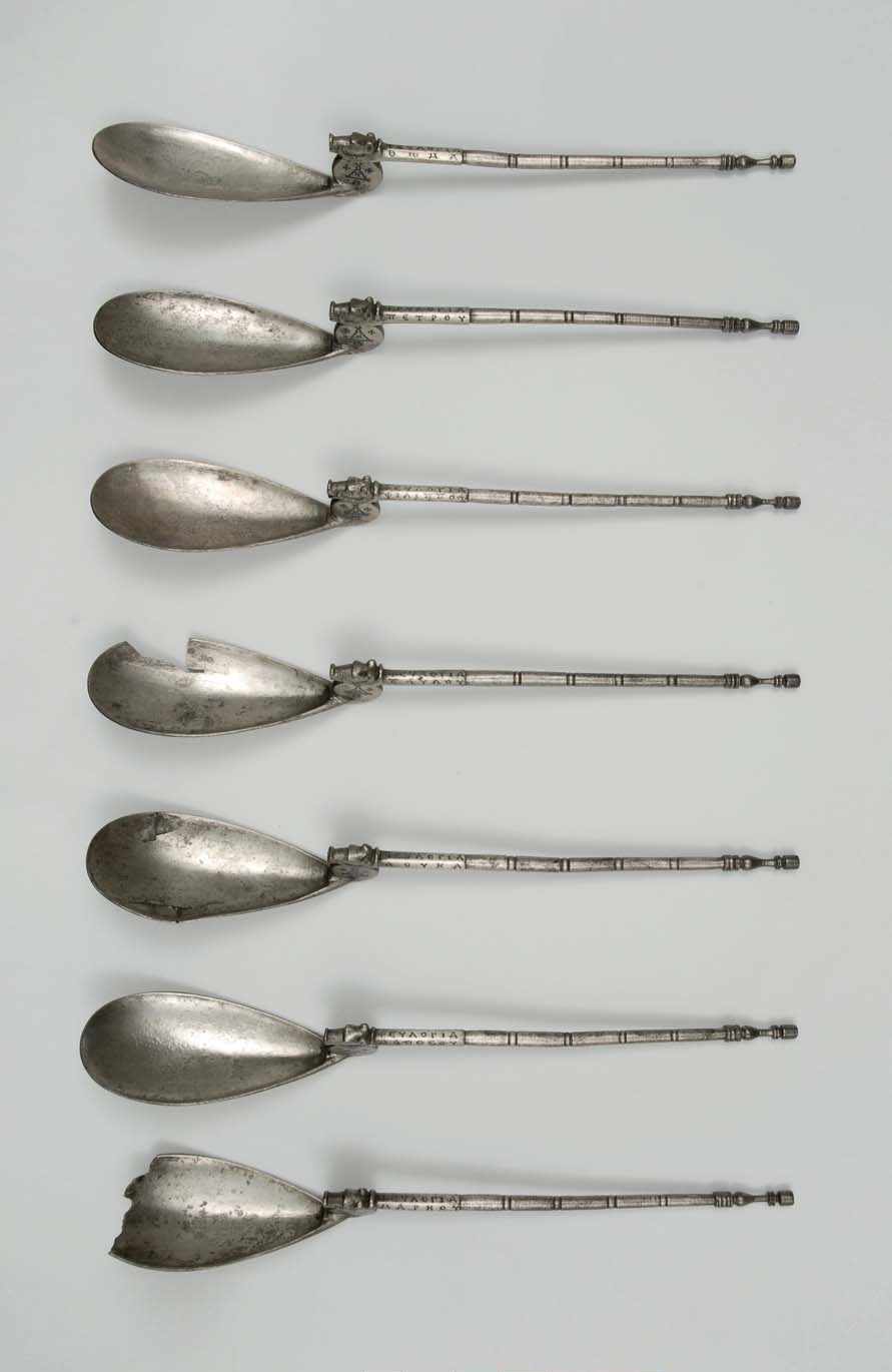 BZ.1937.35–42, Assembled Set of Eight Spoons