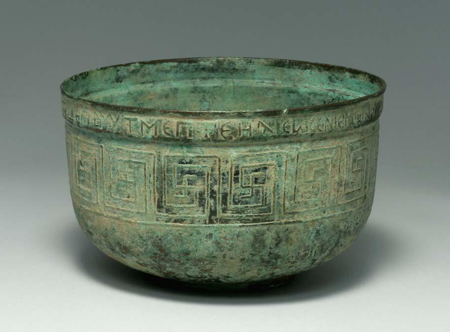 BZ.1939.14.1–25, Bronze Objects