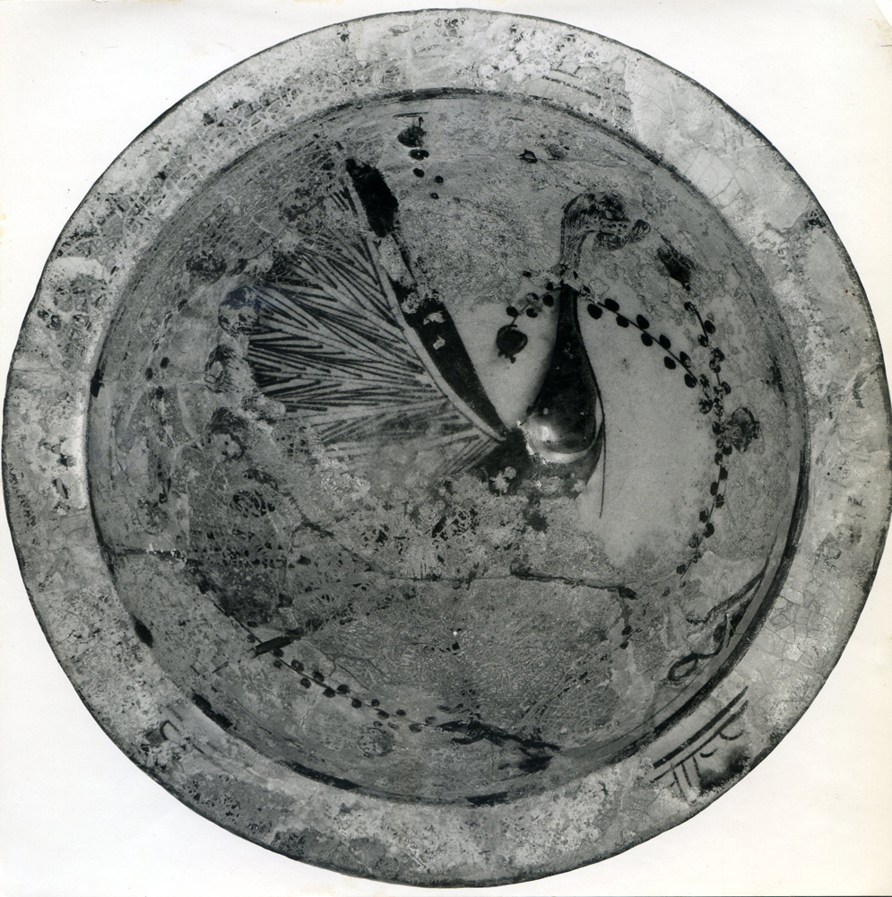 Ex.Coll.HC.C.1913.02.(EW), Dish with Peacock
