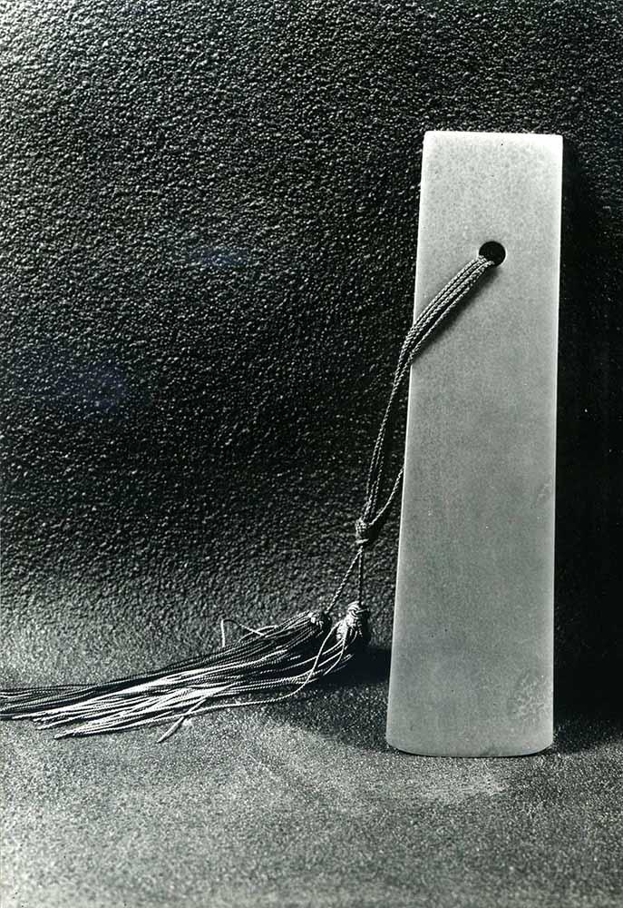 Ex.Coll.HC.S.1924.02.(J), Blade