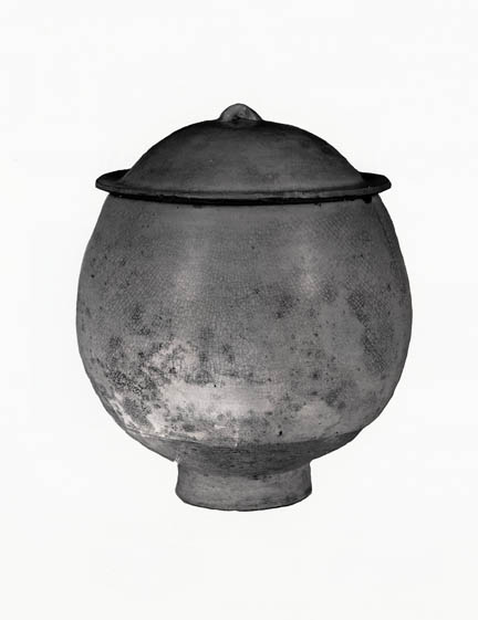 HC.C.1921.003.(EW), Jar and Cover