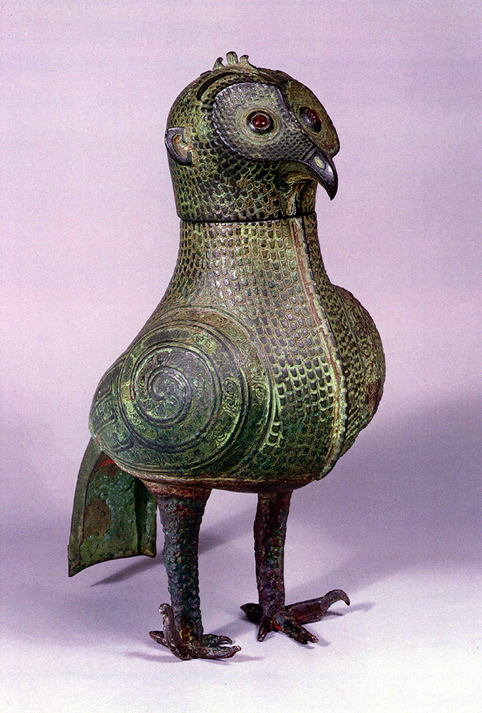 HC.S.1924.003.(B), Owl-Shaped Zun