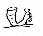 Rhyton drawing