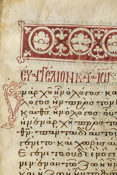 Decorative Headpiece and Initial for Gospel of John