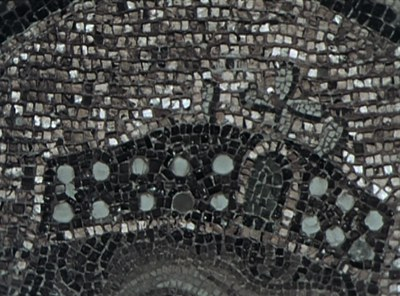 Hagia Sophia: Imperial Portraits and South Vestibule Mosaics