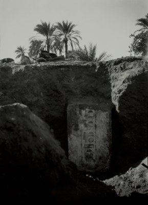 Stone block with hieroglyphs in the North Palace