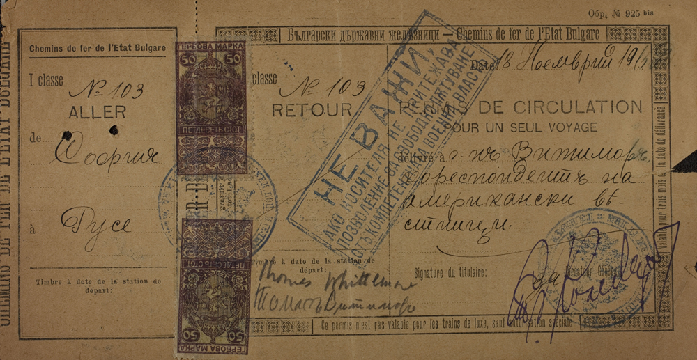 First class Bulgarian train ticket purchased by Whittemore, November 18, 1915