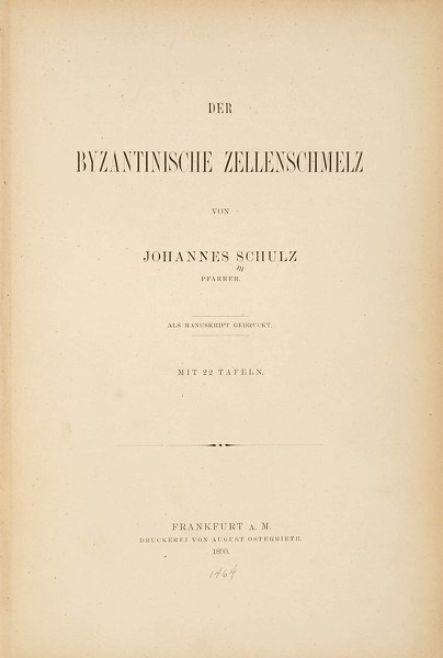 Johann Schulz and Early Publication of the Zwenigorodskoi Collection