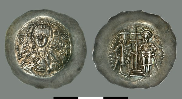 Laskaris, Doukas, and Palaiologos dynasties (1204-1453)