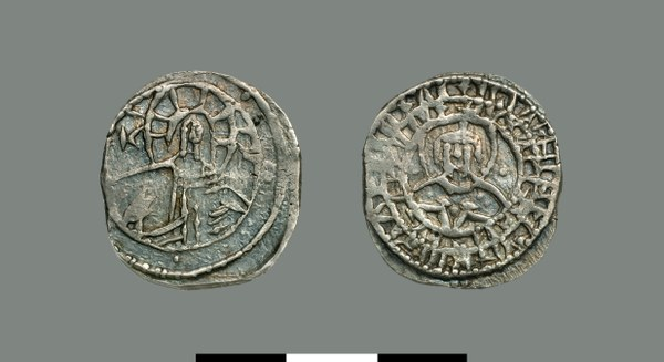 Stavraton of John VIII Palaiologos (1425-1448)
