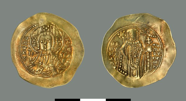 Hyperpyron of Manuel II Komnenos (1143-1180)