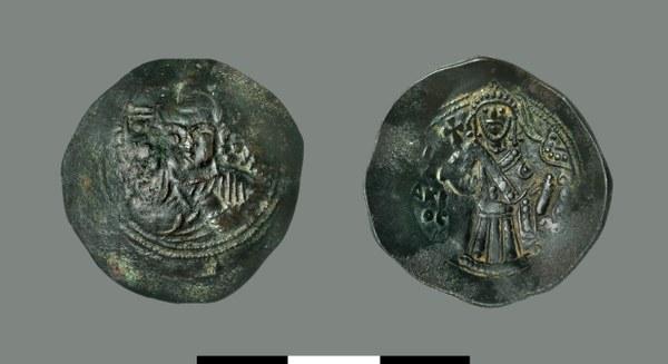 Trachy of Isaac Komnenos of Cyprus (1187-1191)
