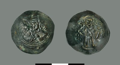 Trachy of Isaac Komnenos of Cyprus (1187-1191)