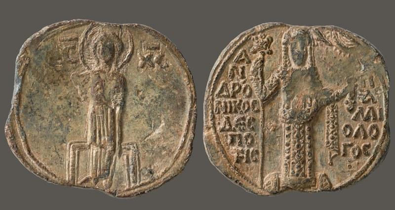 Andronikos III Palaiologos (1328–1341)