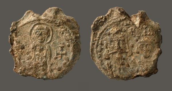 Constans II (641–668)