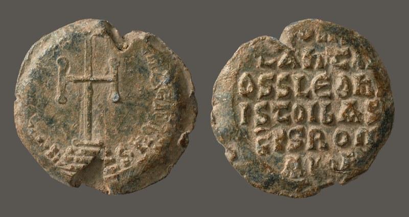 Constantine V (741–775)