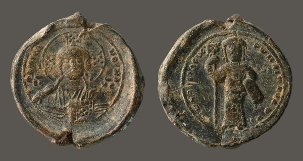 Constantine X Doukas (1059–1067)