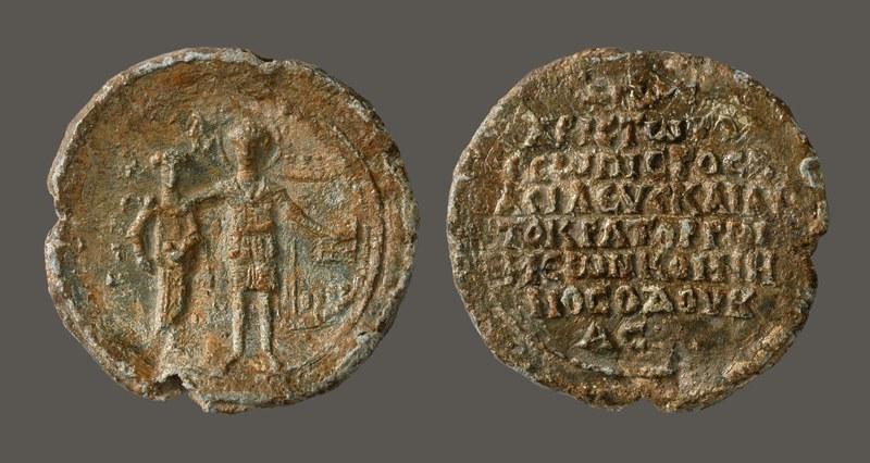 John Komnenos Doukas (1240–1242)