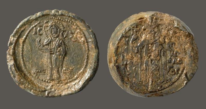 Michael VIII Palaiologos (1261–1282)