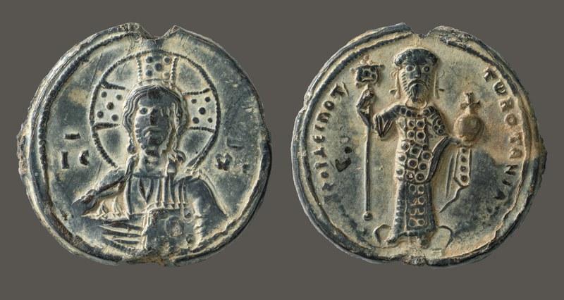 Nikephoros III Botaneiates (1078–1081)