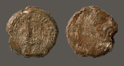 Theophilos (829–842)