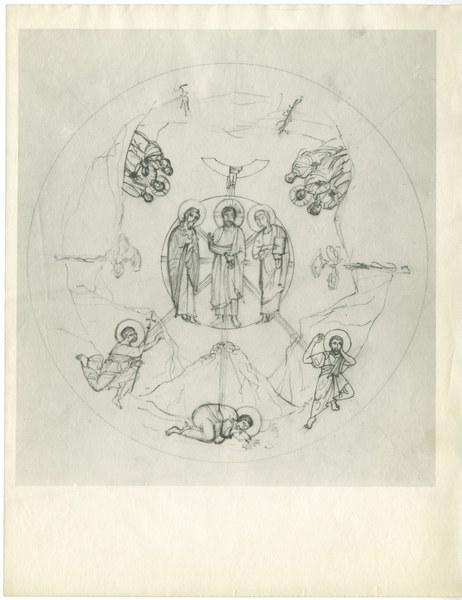 Transfiguration (Metamorphosis) Dome