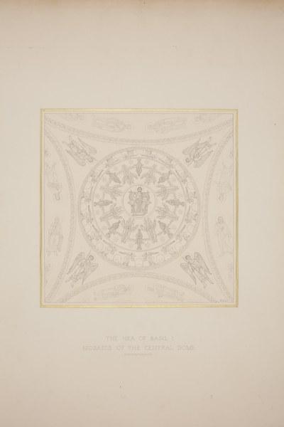 Central dome of the Nea Ekklesia