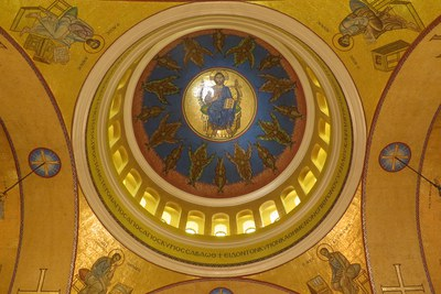 Dome of Saint Sophia Cathedral in Washington, D.C.