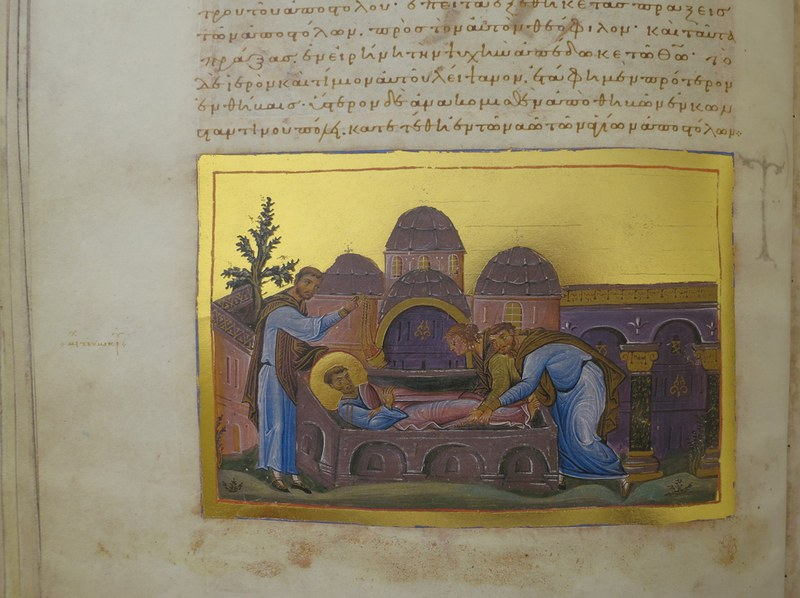 Translation of Luke's relics with church of the Holy Apostles in background