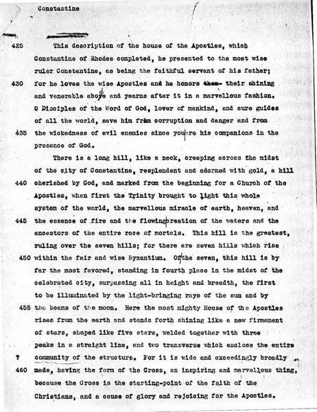 Translation of Constantine the Rhodian (photocopy)