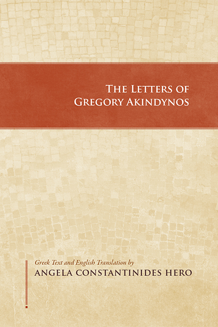 Letters of Gregory Akindynos