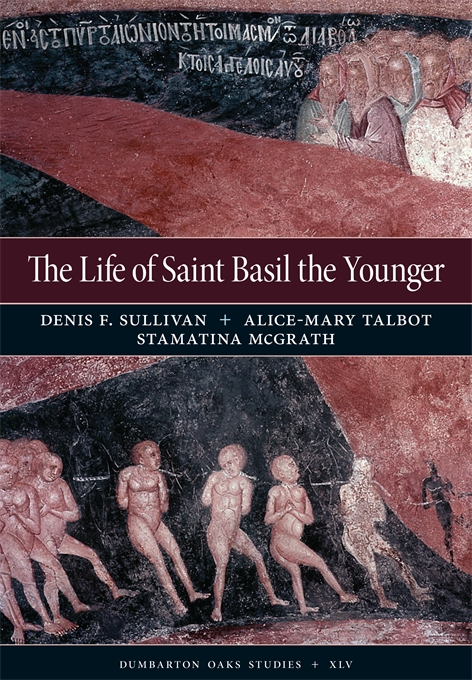 The Life of Saint Basil the Younger