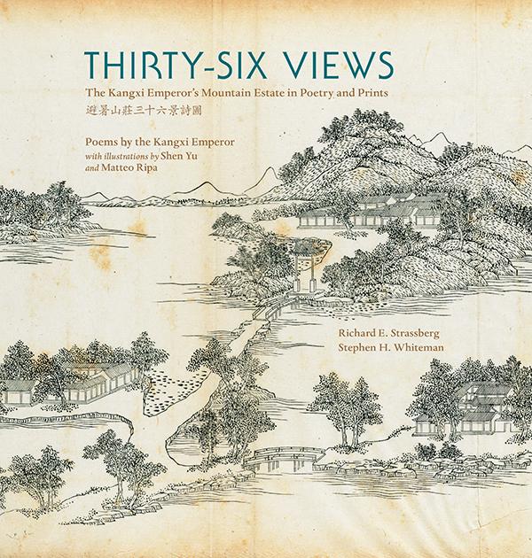 Thirty-Six Views